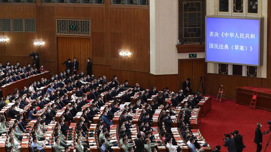 十三屆全國人大三次會議舉行閉幕會