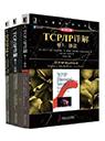 TCP/IP詳解