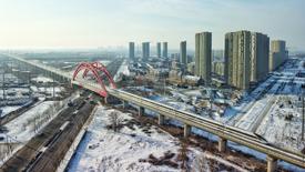 北京至沈陽最短行程縮短至2.5小時!京哈高鐵全線貫通