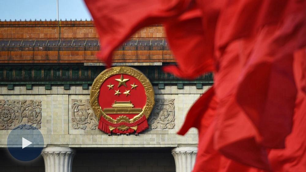全国政协十三届四次会议开幕 习近平等党和国家领导人