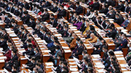 審議通過政協第十三屆全國委員會第四次會議議程