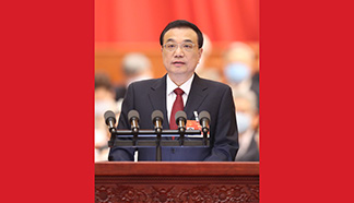 李克強代表國務院向十三屆全國人大四次會議作政府工作報告