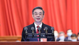 最高人民法院院長周強向大會作最高人民法院工作報告