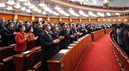 人民法院加強人格權保護