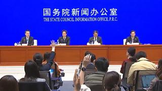 全國人大關于完善香港選舉制度的決定有關情況發布會