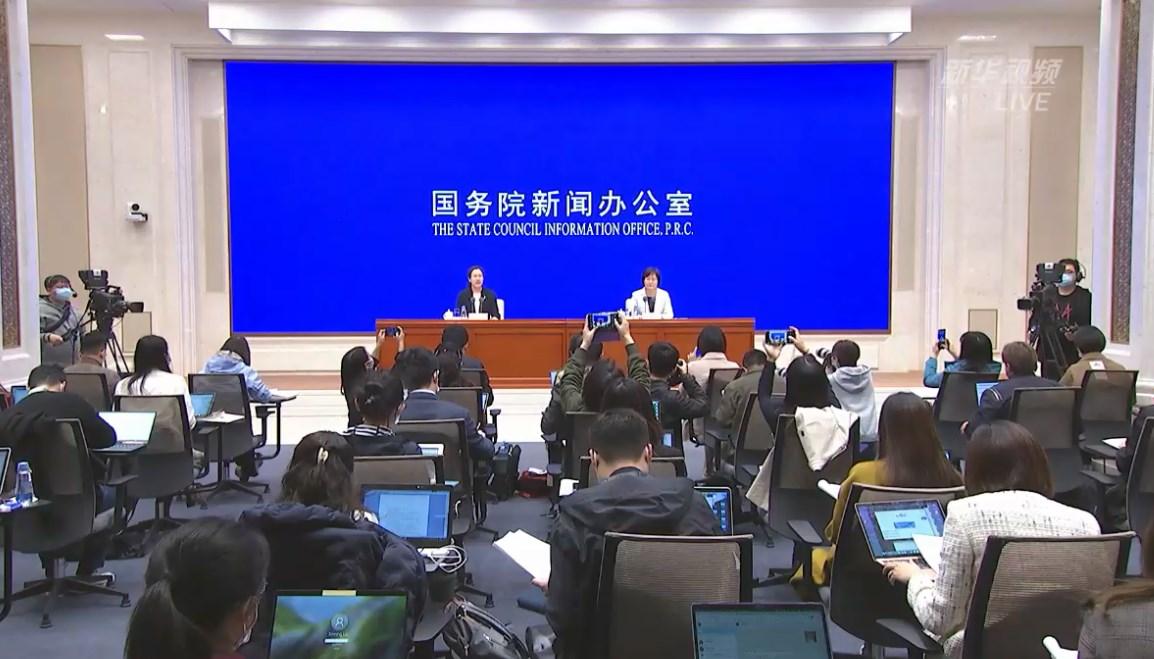國新辦新聞發布會介紹2021年一季度國民經濟運行情況
