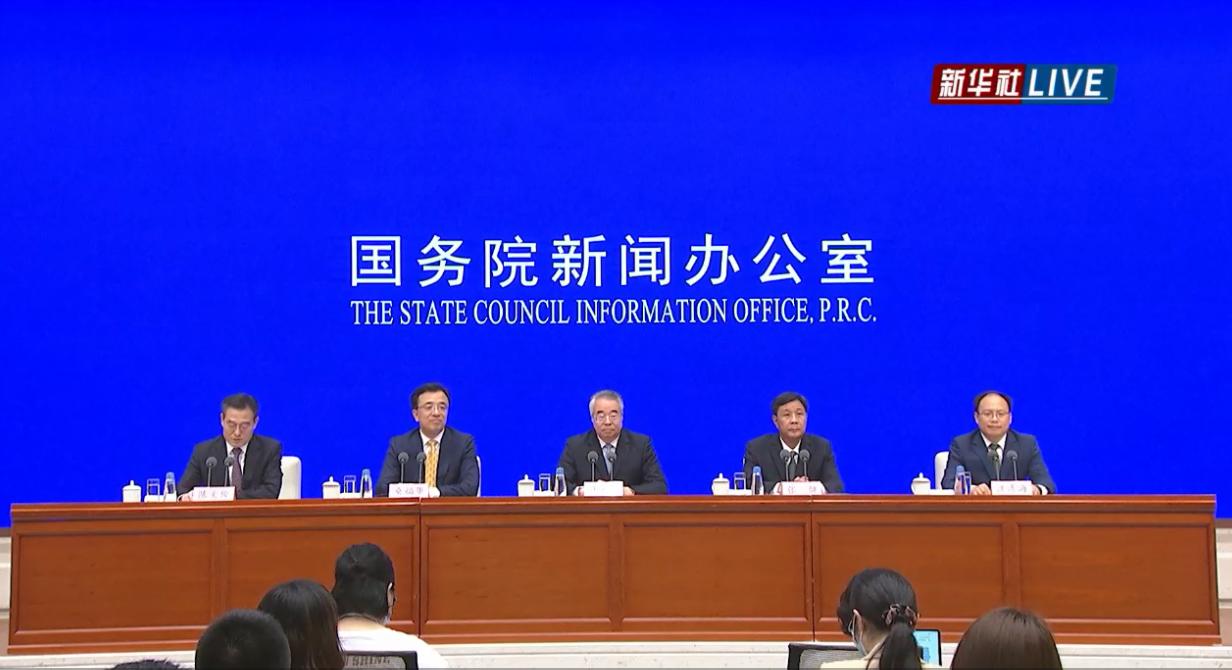 國新辦舉行《中國新型政黨制度》白皮書新聞發布會