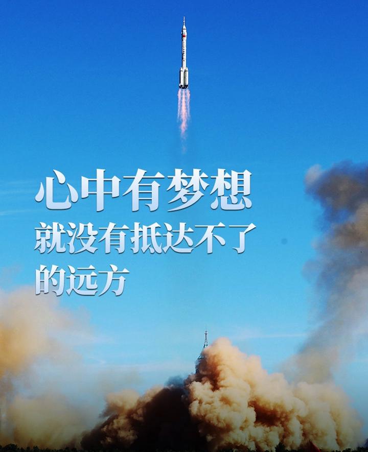 新华社评论员:在不可逆转的历史进程中创造新辉煌
