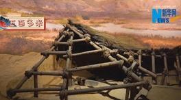 河北易縣博物館:探先民足跡,品燕都風范