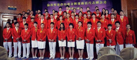 Chinese Olympic gold medalists visit HK