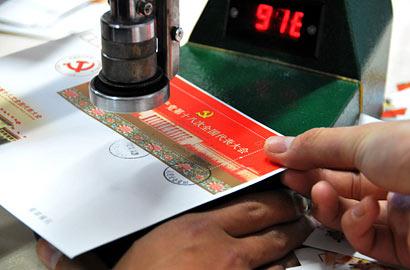 閉幕式當天十八大郵品繼續熱銷