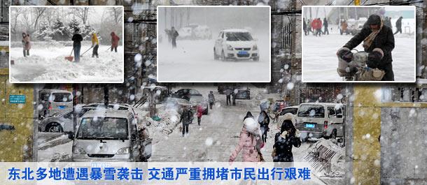 中国北方大部将迎大风降温