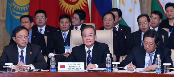 Chinese premier addresses 11th SCO prime ministers' meeting