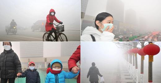 津京冀三地雾霾持续 空气质量严重污染