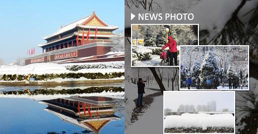 京城夜降大雪 银装素裹美如童话世界