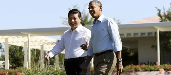 Xi, Obama take walk before heading into second meeting