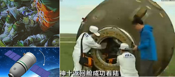 In pictures: Shenzhou-10 spacecraft returns to earth