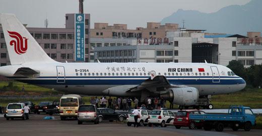 义乌机场一飞机起飞时滑出跑道