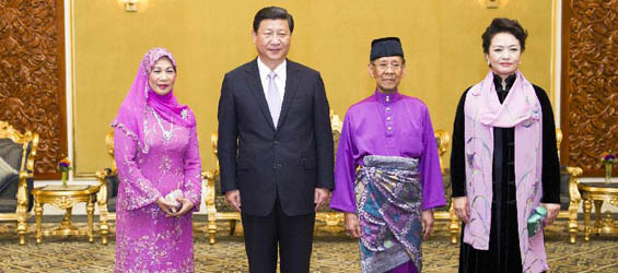 China ready to work with Malaysia for more fruitful ties: Xi