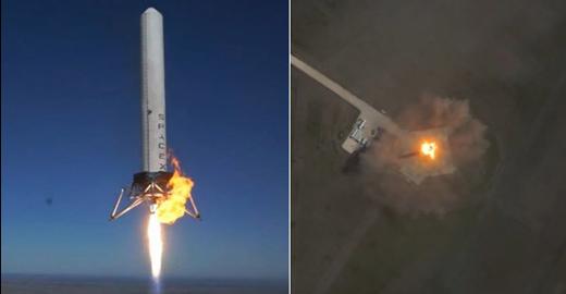 美国火箭升空后又落到发射台上(高清组图)