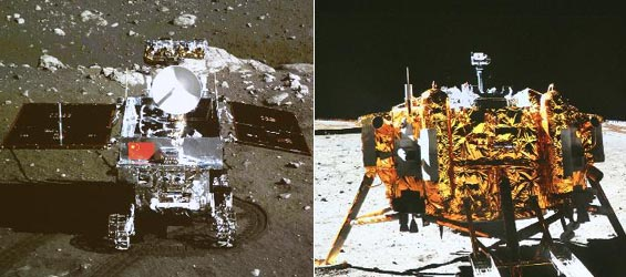 China's moon rover, lander take photos of each other