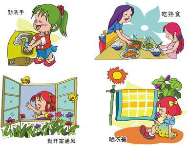 消除节后综合症_2014春节专题_新华时政_新华网