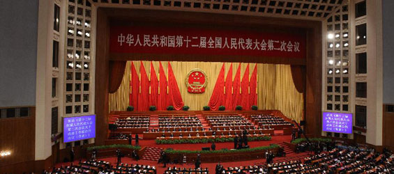 Closing meeting of 2nd session of China's 12th NPC held in Beijing