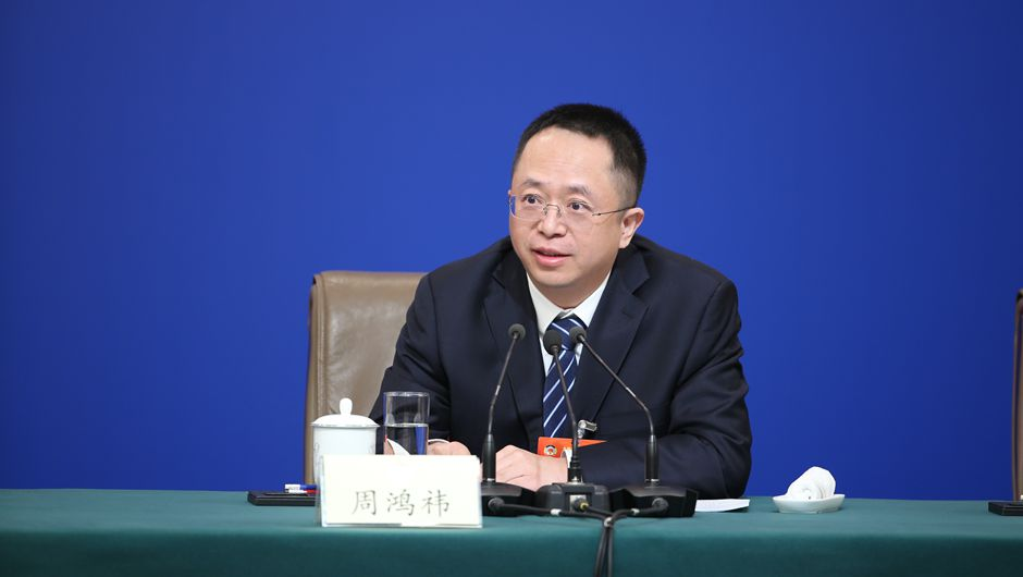 周鴻祎回答記者提問