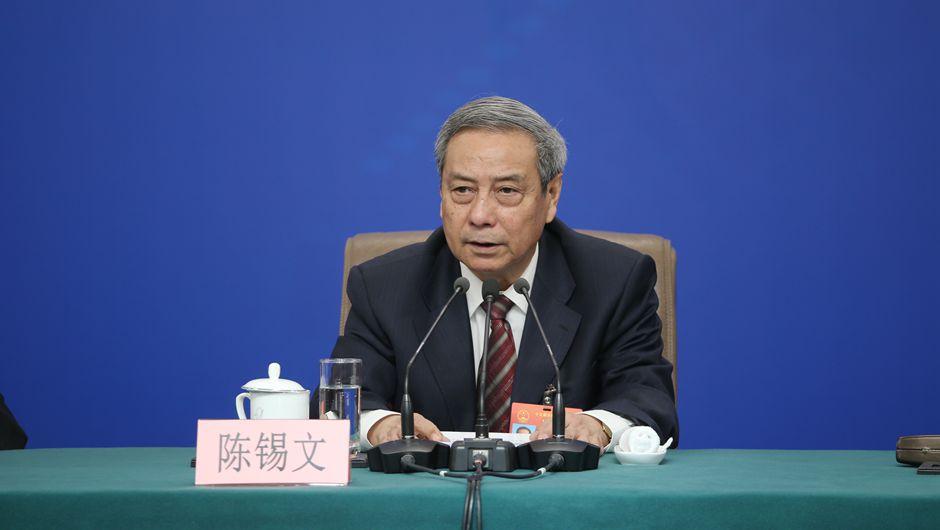 陳錫文回答記者提問
