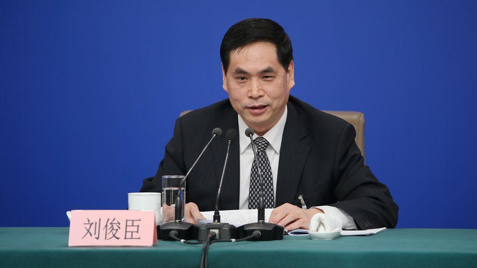 劉俊臣回答記者提問