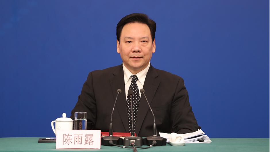 中國人民銀行副行長陳雨露