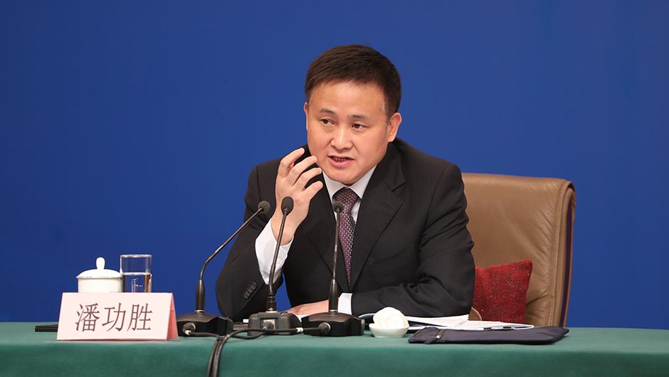 中國人民銀行副行長、國家外匯管理局局長潘功勝