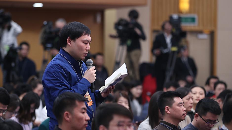 经济日报融媒体中国经济网记者提问