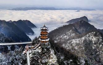 雪霽塔雲仙境
