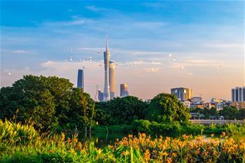 生態中國·城中濕地譜粵章