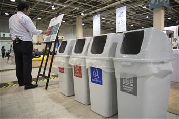 在國外,垃圾如何分類