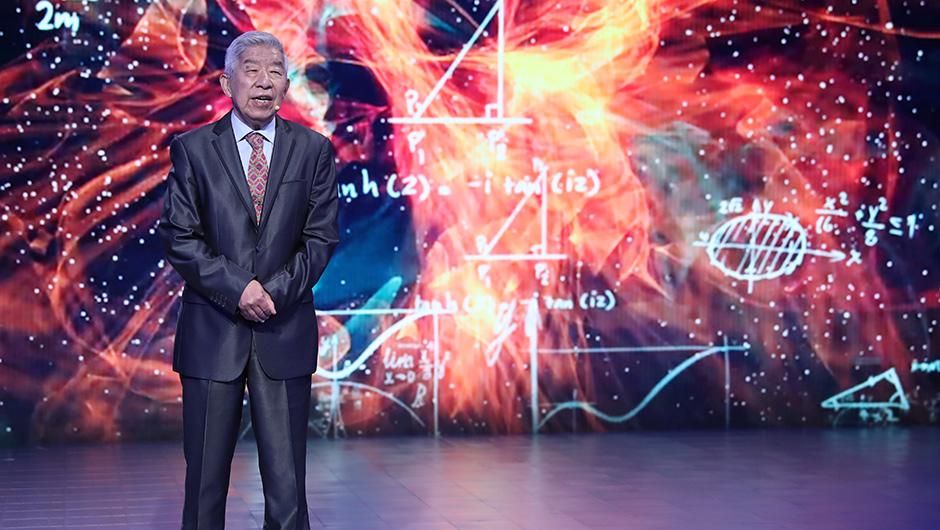 楊樂講述他與數學研究的故事