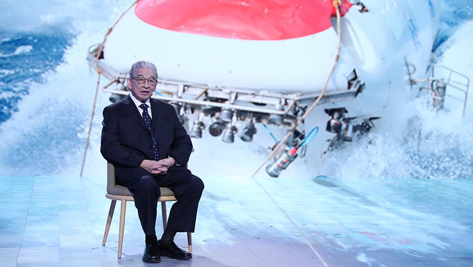 徐芑南講述探索神秘海底世界背後的故事