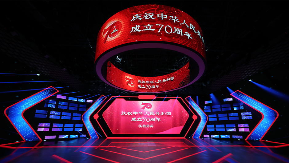 新華網媒體創意工場MR智能演播室