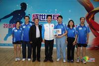 公司代表隊獲2013網絡媒體行業乒乓球團體亞軍