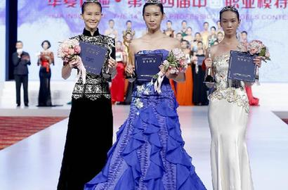 中國職模大賽在京落幕