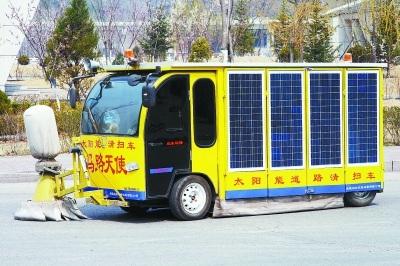 河北承德:環衛工發明太陽能清掃車 獲國家專利