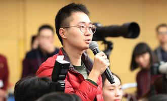 中國報道雜志社記者提問