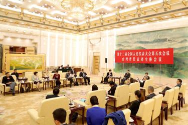 臺灣代表團全體會議向媒體開放