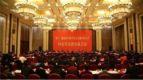 河北代表團全體會議向媒體開放