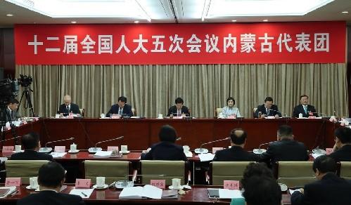 內蒙古代表團全體會議向媒體開放