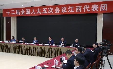 江西代表團全體會議向媒體開放