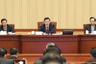 十二屆全國人大五次會議主席團舉行第二次會議