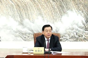十二屆全國人大五次會議主席團常務主席第三次會議舉行 張德江主持
