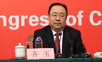 中共中央組織部副部長齊玉